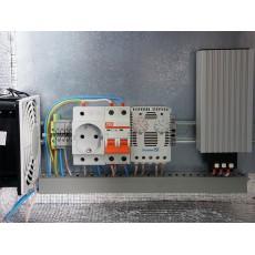 ТШУ-700.2.НВ (500х700х230) Металлический шкаф с термоизоляцией
