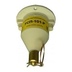 Сигнально-пусковое устройство УСП-101-Р