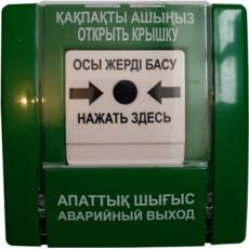 Извещатель Скиф  Аварийный выход