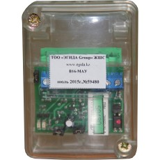 В16-МАУ  модуль адресный управляющий с контролем сети управления
