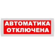 """Табло Янтарь С -01 """"Автоматика Отключена"""""""