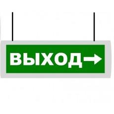 """Табло Янтарь С-01 """"Выход со стрелкой"""""""