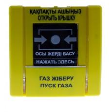 Извещатель Скиф Пуск газа