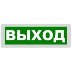 """Табло Янтарь С """"Выход"""" 24В"""