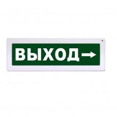 """Табло Янтарь С """"ВЫХОД"""" вправо"""