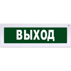 """Табло Янтарь С-01 """"Выход"""""""