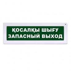 """Табло Янтарь С """"Запасный Выход"""" (каз-рус)"""